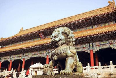 Chine VPN