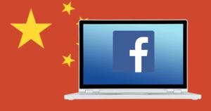 Facebook Chine VPN