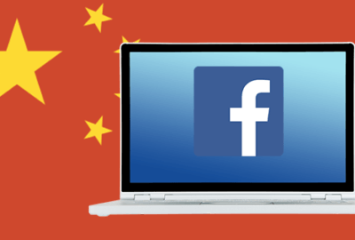Facebook Chine VPN
