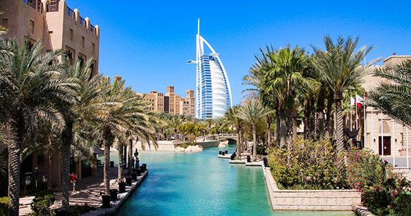 VPN UAE