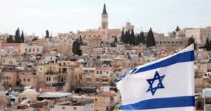 VPN en Israël